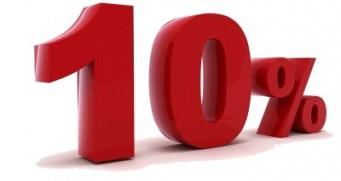 Сезонні знижки 10%