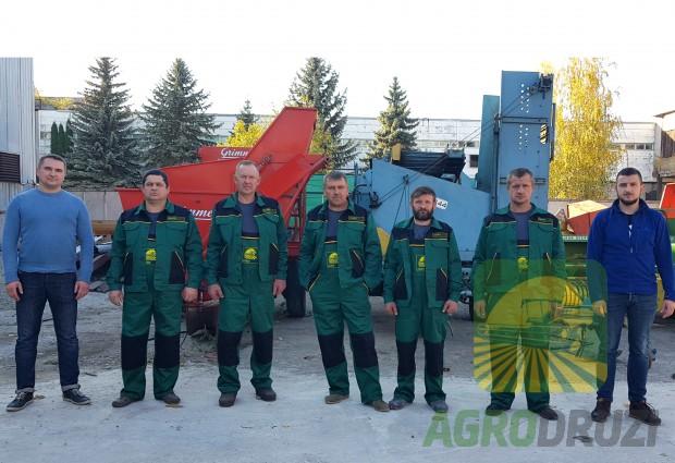 Команда Агродрузів