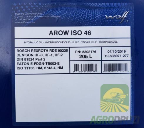 Масло гідравлічне (46) Wolf Arow ISO 46 (Бельгія) 1л.
