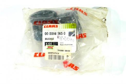 Втулка тефлонова 35x39  Claas 008565