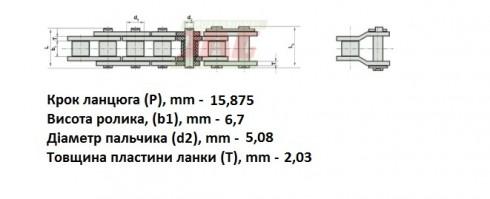 Перехідник ланцюга 520 (крок 15.8мм, висота ролика 6.7мм) CLAAS 670252