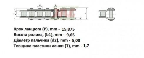 Перехідник ланцюга 10b-1 (крок 15.8мм, висота ролика 9.65мм)