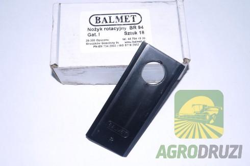 Ножі Balmet (18 шт.)